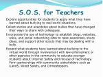 s o s for teachers4