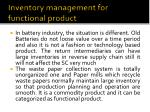 inventory management for functional product