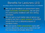 benefits for lecturers 2 2