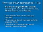 why use rsd approaches 1 2