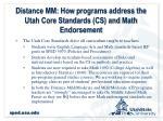 distance mm how programs address the utah core standards cs and math endorsement