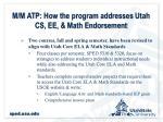m m atp how the program addresses u tah cs ee math endorsement