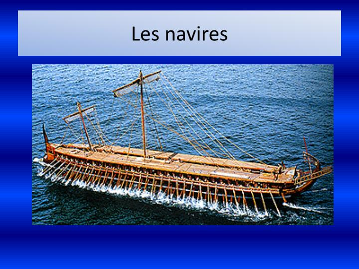 Les navires