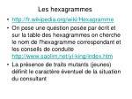 les hexagrammes