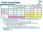 power control rates