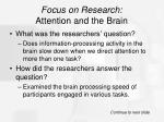 focus on research attention and the brain