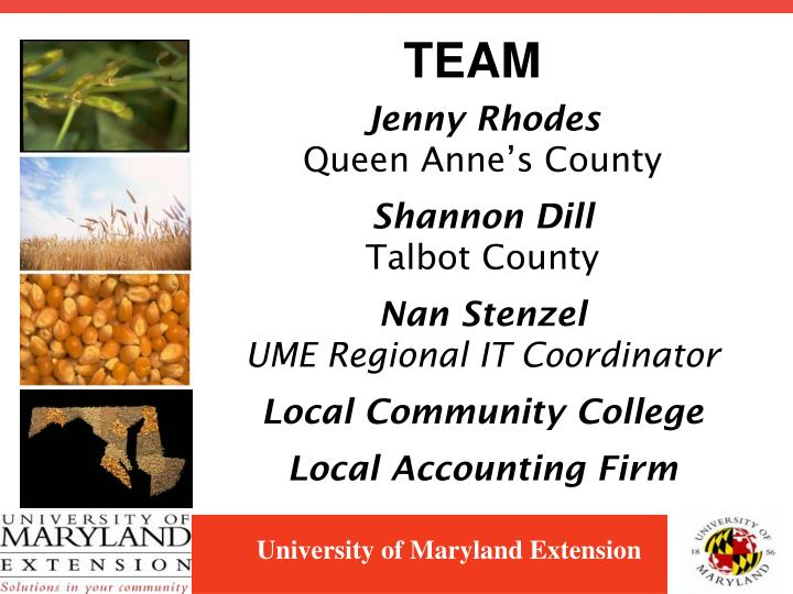 University of maryland extension1