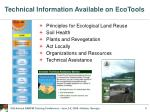 technical information available on ecotools