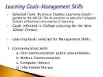 learning goals management skills
