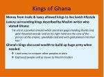 kings of ghana