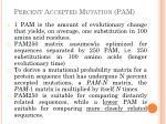 percent accepted mutation pam