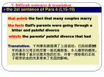 the 2st sentence of para 4 l15 19