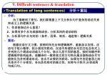 translation of long sentences1