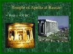 temple of apollo at bassae