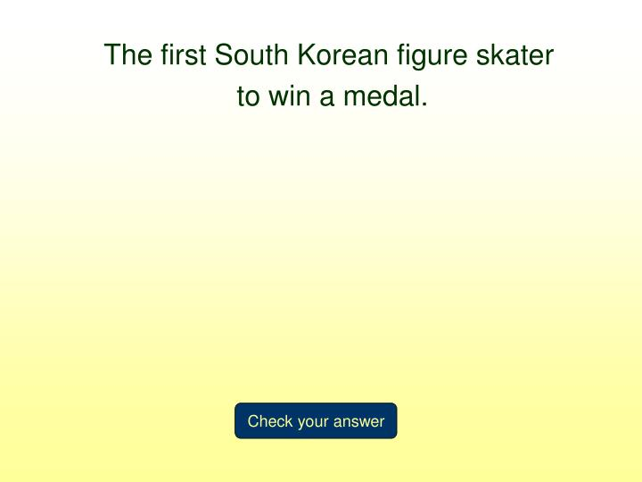 The first South Korean figure