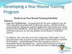 developing a year round training program12