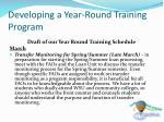 developing a year round training program14