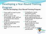 developing a year round training program3