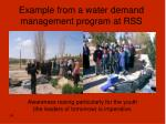 example from a water demand management program at rss1