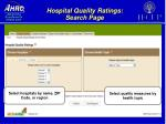 hospital quality ratings search page