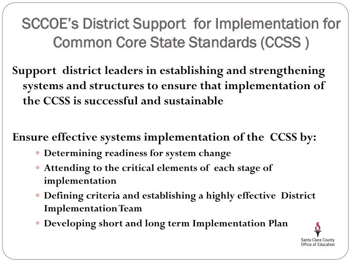 standards for school district leadership Compared with comparable schools and districts across the united states while  these standards and guidelines may have improved the academic performance.
