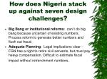 how does nigeria stack up against seven design challenges