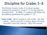discipline for grades 5 8