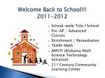 welcome back to school 2011 2012