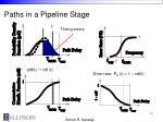 paths in a pipeline stage