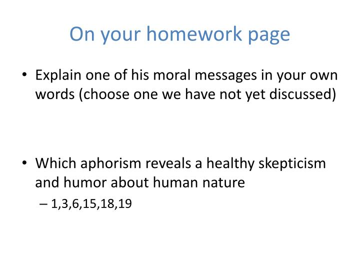 On your homework page