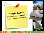 temple toursim sabarimala kashi mukambika palani thirupathi guruvayoor