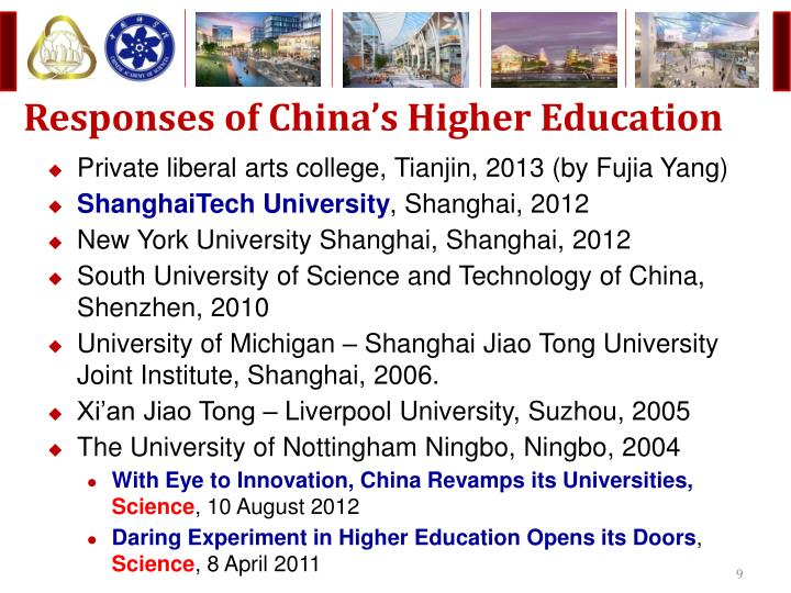 Responses of China's Higher Education