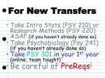 for new transfers
