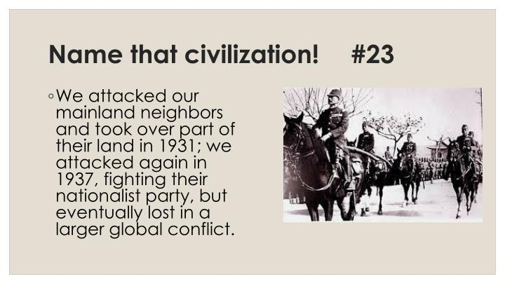 Name that civilization!