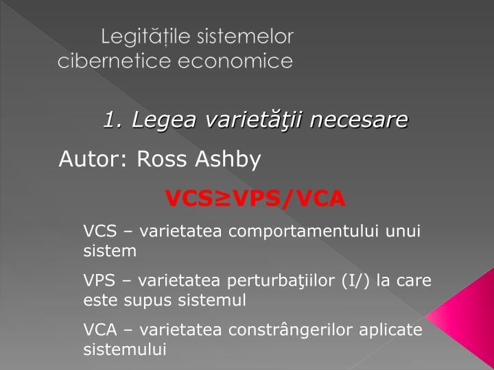 1. Legea varietăţii necesare