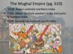 the mughal empire pg 610