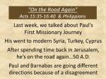 on the road again acts 15 35 16 40 philippians