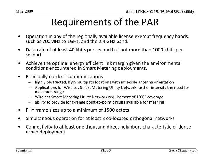 Requirements of the PAR