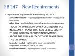sb 247 new requirements
