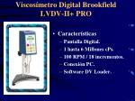 viscos metro digital brookfield lv dv ii pro