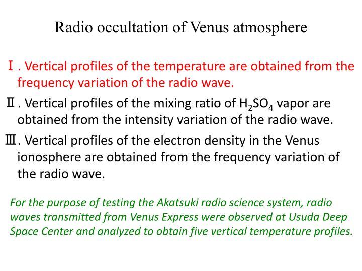 Radio occultation of venus atmosphere