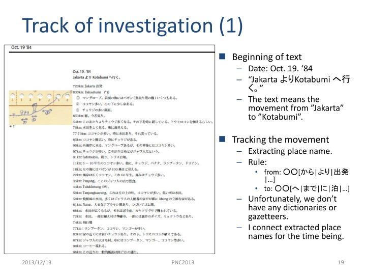 Track of investigation (1)