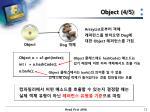 object 4 5