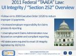 2011 federal taaea law ui integrity section 252 overview