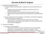 successes work in progress