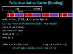 fully associative cache reading2