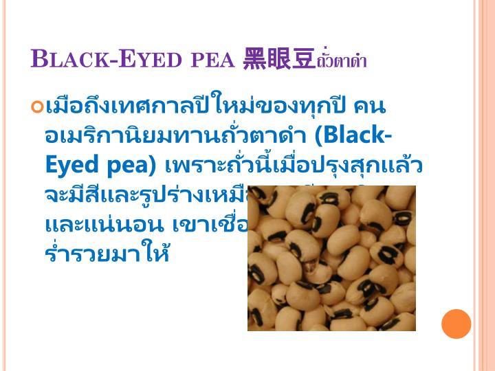 Black-Eyed pea