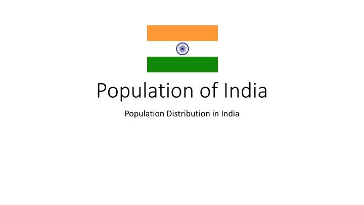 population of india n.
