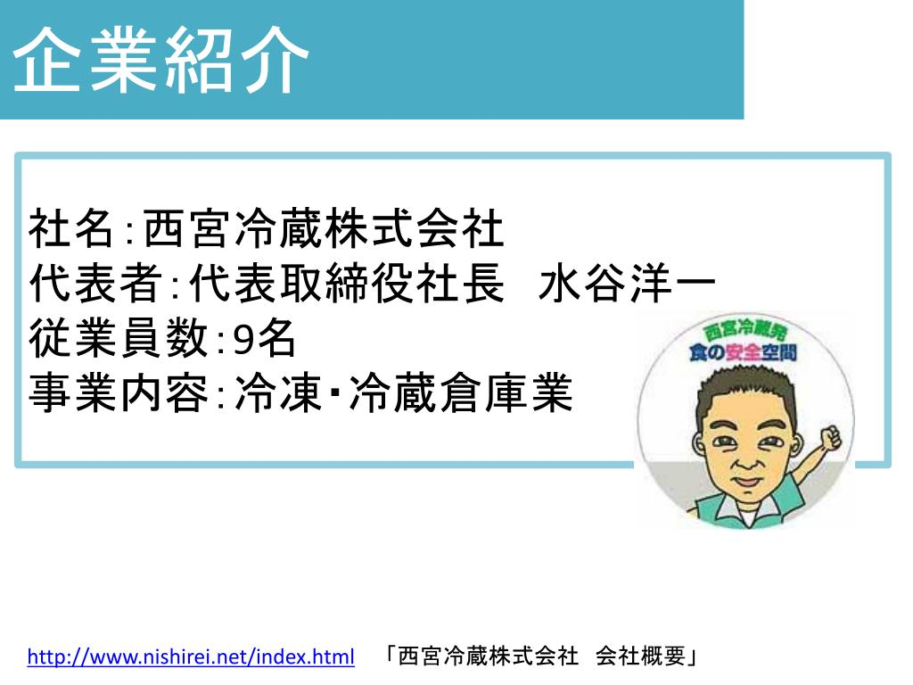 PPT - 輪読 第 3 章 PowerPoint Presentation, free download - ID:3177748