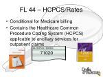 fl 44 hcpcs rates
